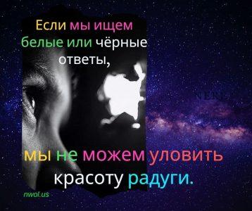 3-12-F-Rus