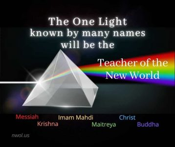 The One Light known by many names