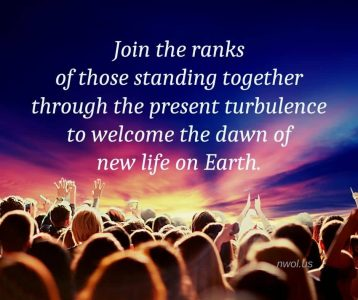 Join the ranks of those standing together through the present turbulence